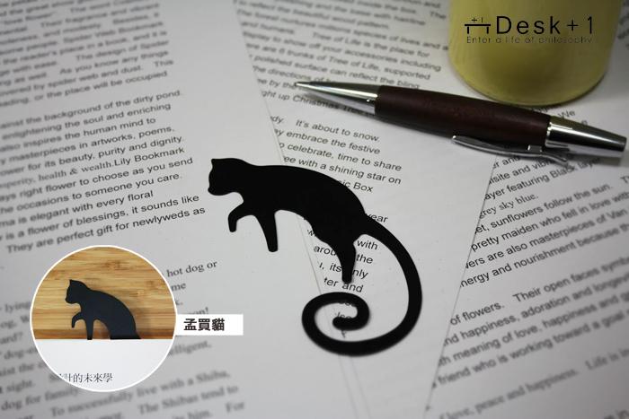 (複製)Desk+1│歡樂狗書籤 B-三入組