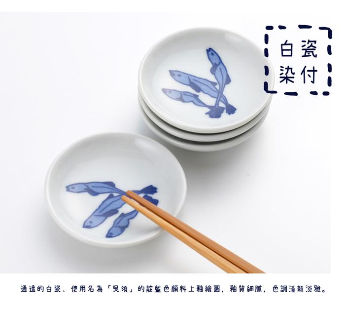 (複製)石丸波佐見燒|neco 貓湯碟禮盒(4件組)