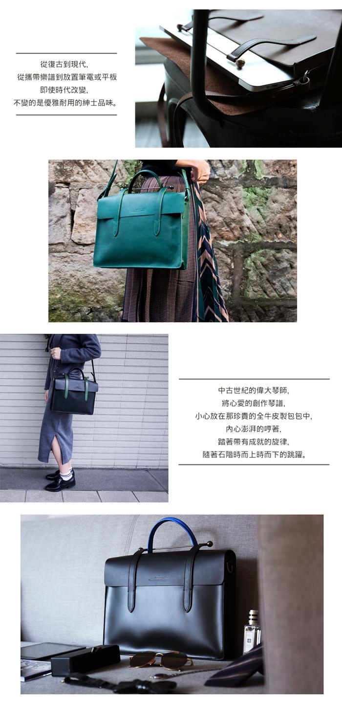 (複製)HANDOS|Musician 皮革音譜手提包 - 黑 x 藍綠