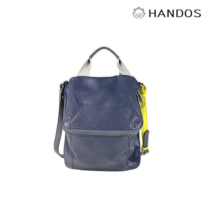 (複製)HANDOS|Pimm's 輕便羊皮休閒肩背包 - 深灰 x 紫