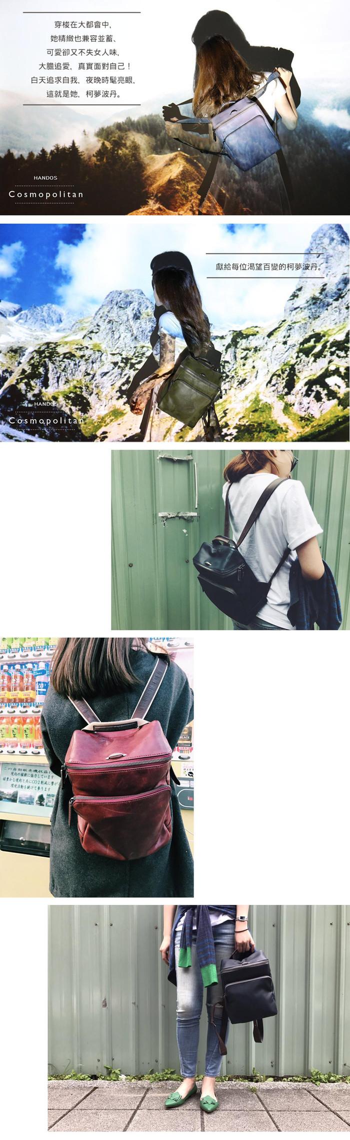 (複製)HANDOS|  Acordeon 三折風琴肩背包 - 墨水藍 x 羽毛白