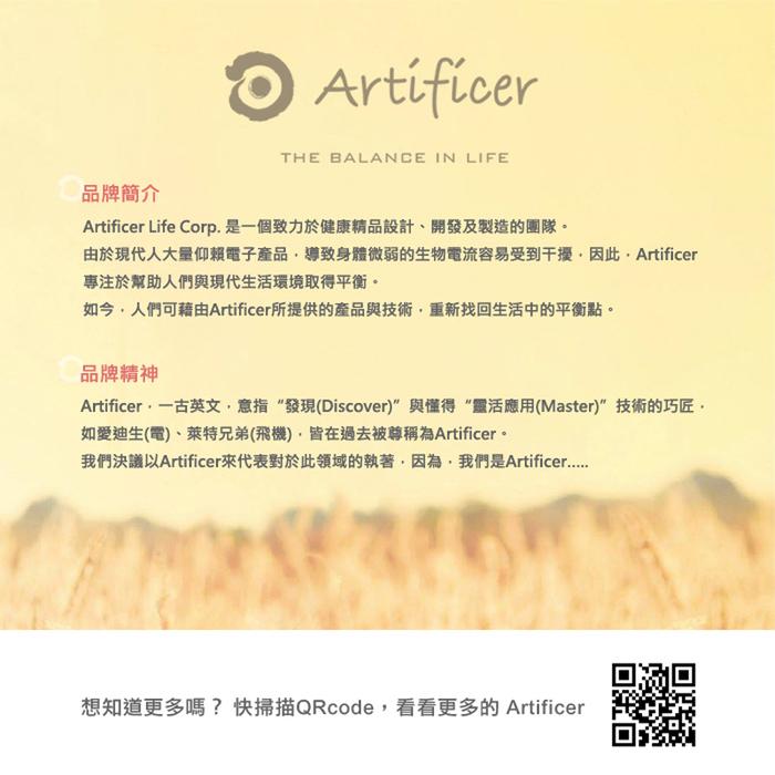 【Artificer】 RHYTHM 項鍊-藍色