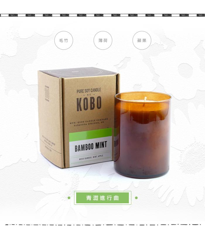 (複製)KOBO │美國大豆精油蠟燭 - 絲路點滴 (435g/可燃燒100hr)
