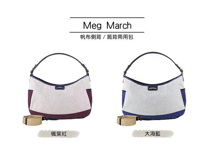 (複製)HANDOS|Jo March 雙色織線帆布書包 - 楓葉紅