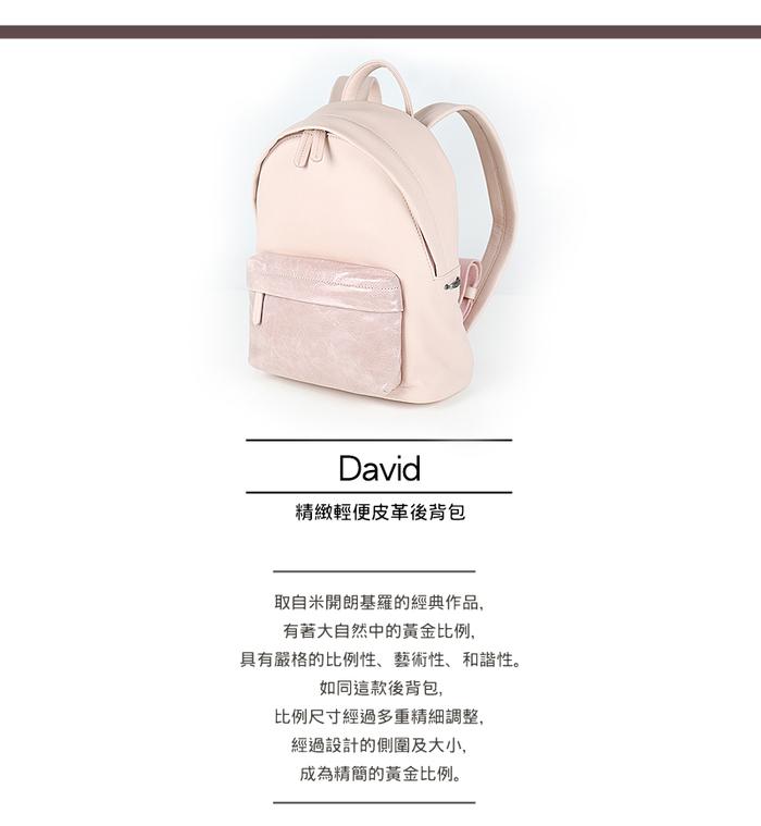(複製)HANDOS|David 精緻輕便皮革後背包 - 灰綠