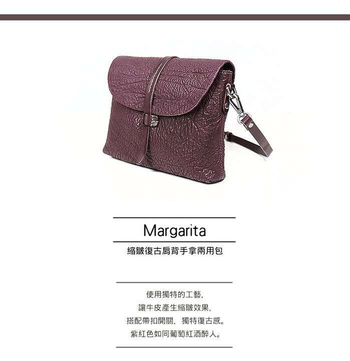 (複製)HANDOS|Margarita 縮皺肩背手拿兩用包 - 黑