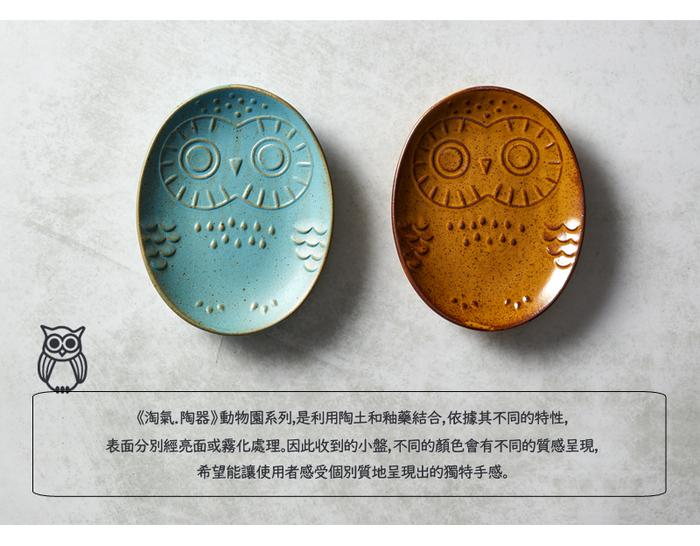 (複製)石丸波佐見燒|小魚乾豆皿禮盒(4件組)