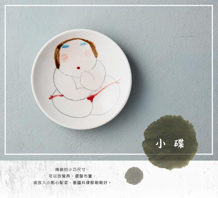 (複製)吳仲宗|胖太太系列 - 日本碗 - 紅內褲