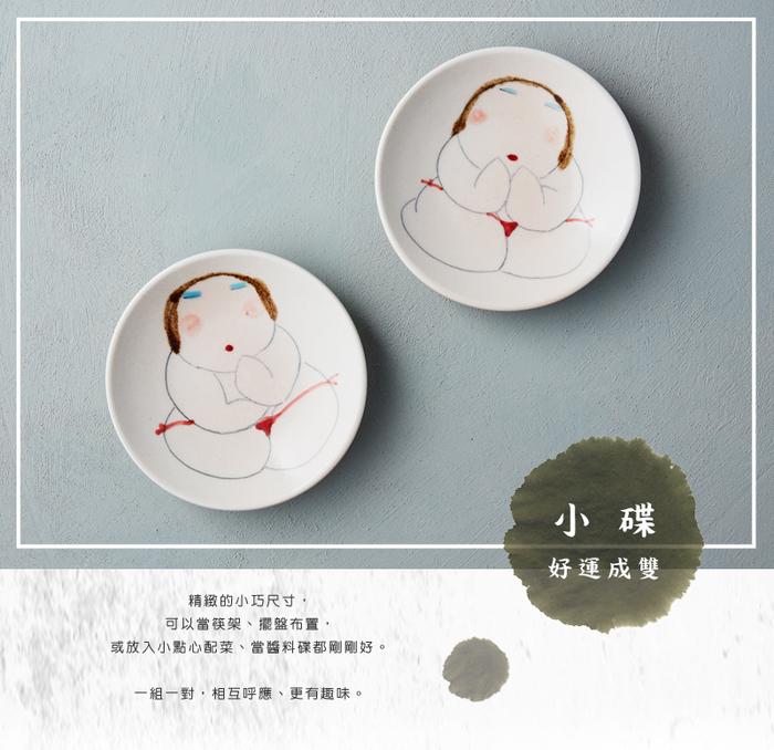 (複製)吳仲宗|胖太太系列 - 小碟 - 紅內褲