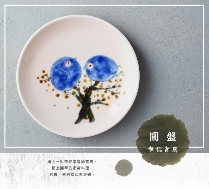 (複製)吳仲宗|胖太太系列 - 小碟 - 好運成雙 (雙件組)