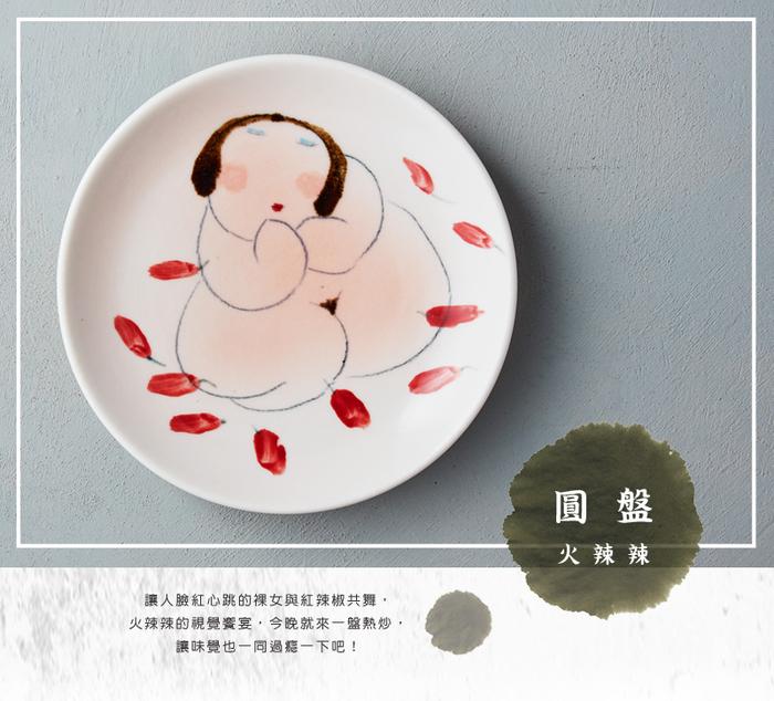 (複製)吳仲宗|胖太太系列 - 圓盤 - 幸福青鳥