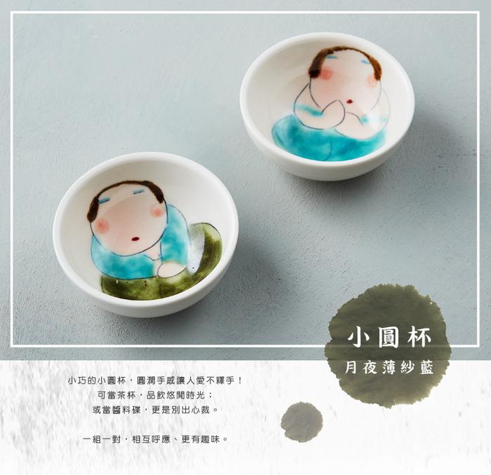 (複製)吳仲宗|胖太太系列 - 圓盤 - 火辣辣