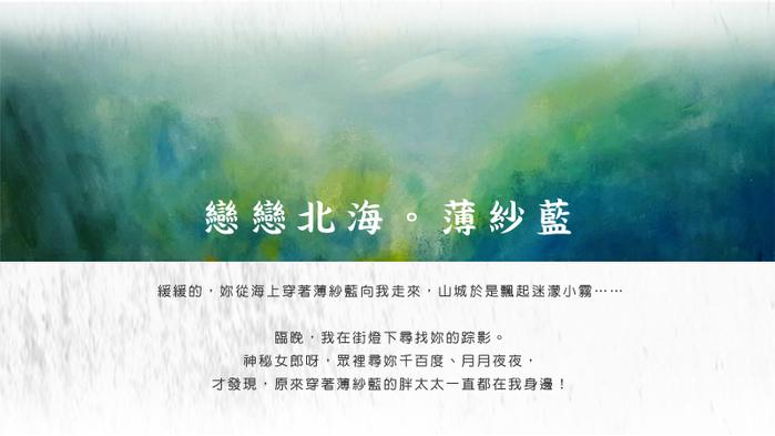 (複製)吳仲宗 胖太太系列 - 圓盤 - 火辣辣