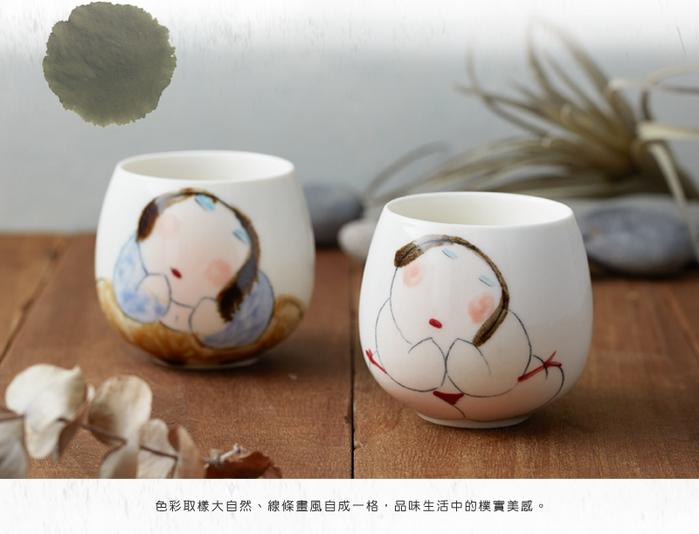 (複製)吳仲宗|胖太太系列 - 小圓杯 - 月夜薄紗藍 (雙件組)