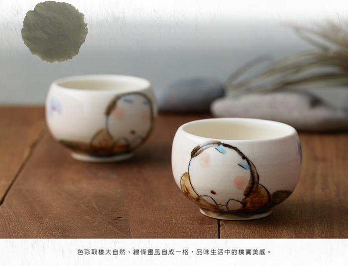 (複製)吳仲宗|胖太太系列 - 手做咖啡杯組 - 妃紅粉 (兩件式)