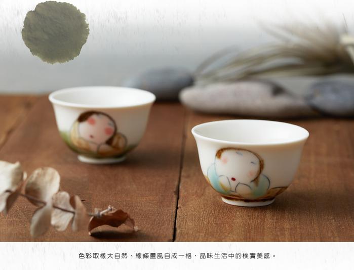 (複製)吳仲宗|胖太太系列 - 球杯 - 半夢半醒 (雙件組)