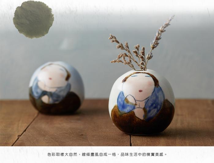 (複製)吳仲宗 胖太太系列 - 手做蛋瓶 - 秋茶色 (黛藍衣)