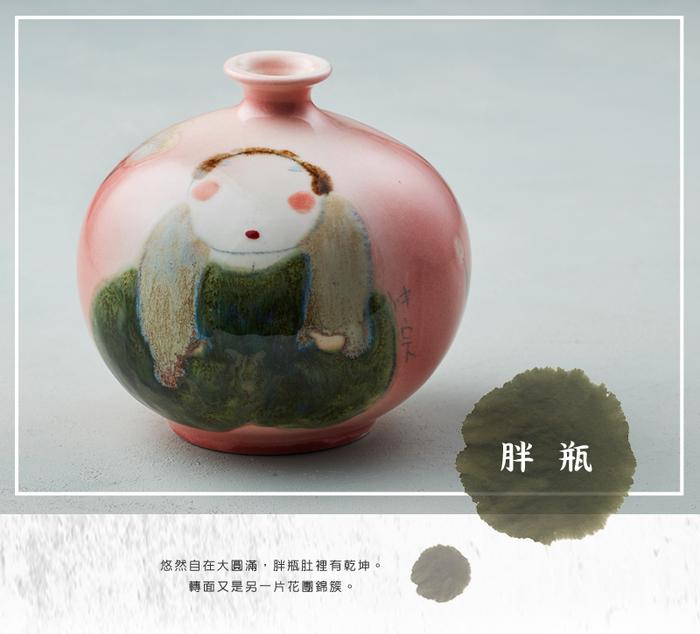 (複製)吳仲宗|胖太太系列 - 手做蛋瓶 - 淺水綠 (黛藍衣)
