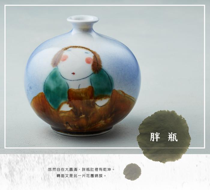 (複製)吳仲宗 胖太太系列 - 胖瓶 - 桃花紅 (核桃棕衣)