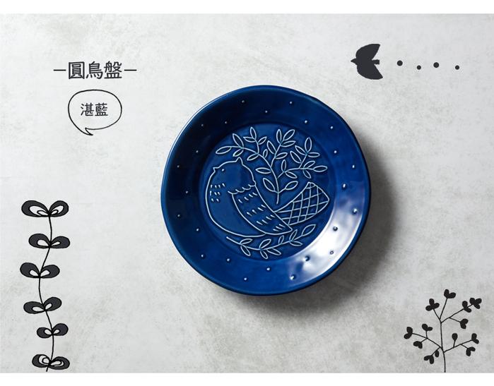(複製)石丸波佐見燒|森之歌圓鳥盤 - 櫻粉