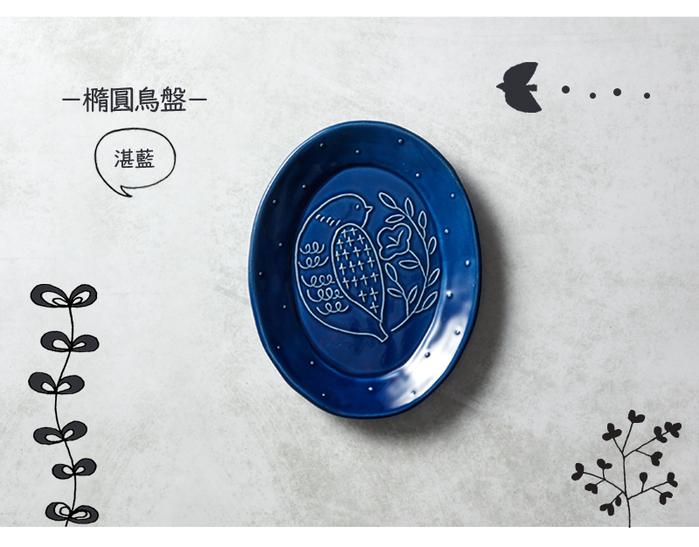 (複製)石丸波佐見燒|森之歌橢圓鳥盤 - 櫻粉