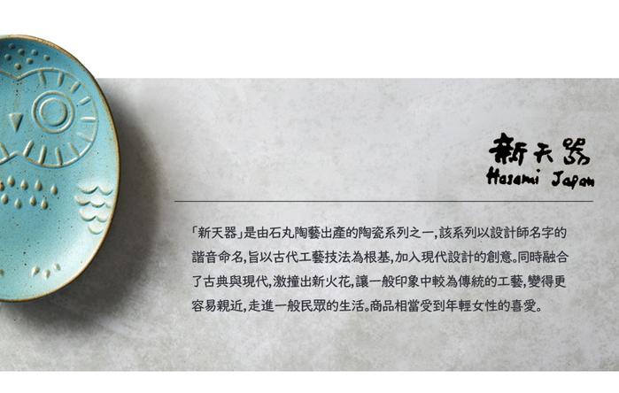 石丸波佐見燒|淘氣貓咪小皿 (西芹.檸檬) - 2件組