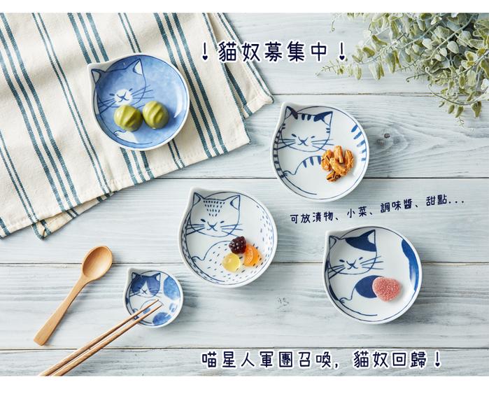 石丸波佐見燒|neco 貓 - 小餐碟禮盒 (4件組)