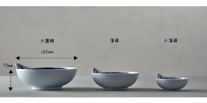 (複製)石丸波佐見燒|neco 貓 - 豆皿禮盒 (6件組)
