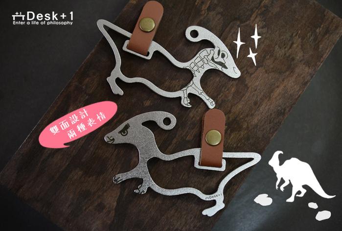 (複製)Desk+1 鑰匙圈吊飾(大) - 三角龍