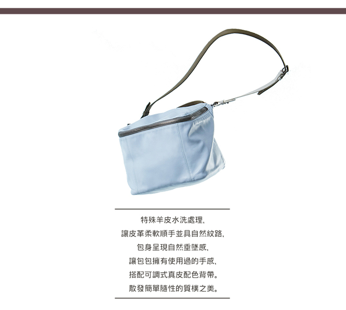 (複製)HANDOS|Pimm's 輕便羊皮休閒肩背包 - 橘粉
