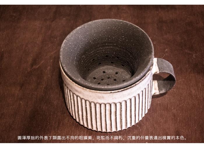 (複製)上作美器|無我系列 - 直紋馬克杯(300ml)