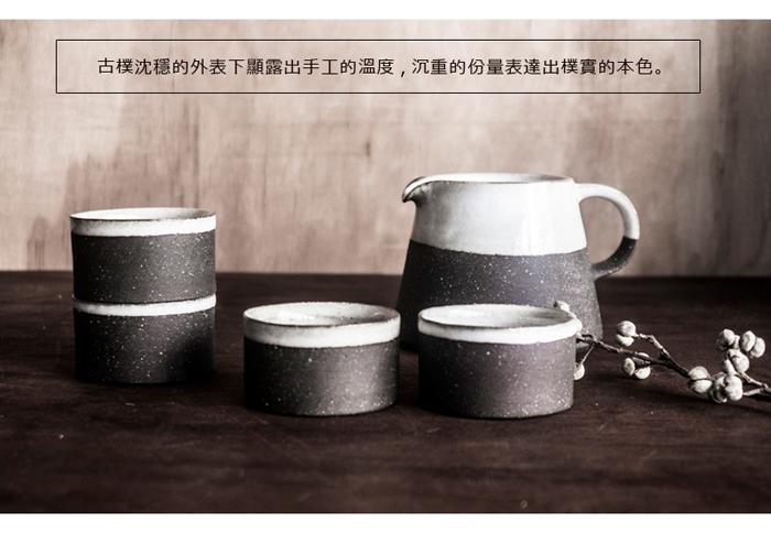 (複製)上作美器|無我系列 - 直紋馬克杯(500ml)