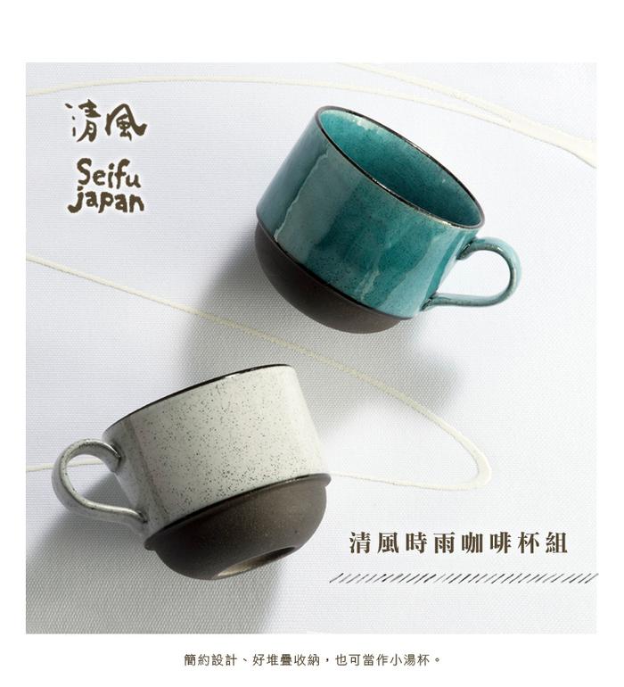 (複製)日本美濃燒|清風時雨茶碗組 (2件式)