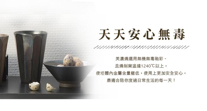 (複製)日本美濃燒|清風沫雪長陶杯組 (2件式)