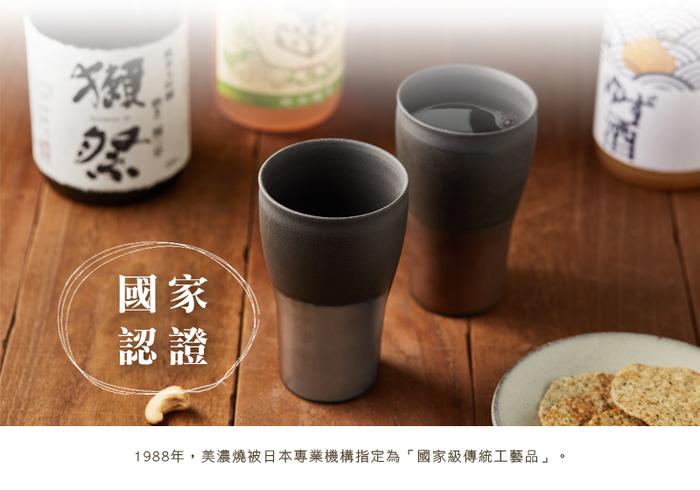 日本美濃燒|金銀薄月長陶杯組 (2件式)