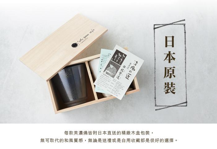(複製)日本美濃燒|手描燙金燒酒陶杯組 (2件式)