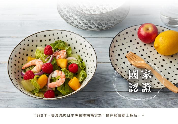 (複製)日本美濃燒|天川流光陶杯組 (2件式)
