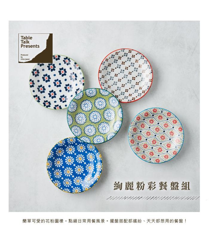 (複製)日本美濃燒|心花朵朵小缽組 (5件式)