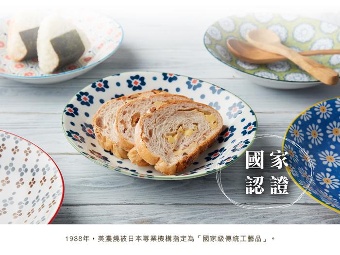 (複製)日本美濃燒|絢麗粉彩餐盤組 (5件式)