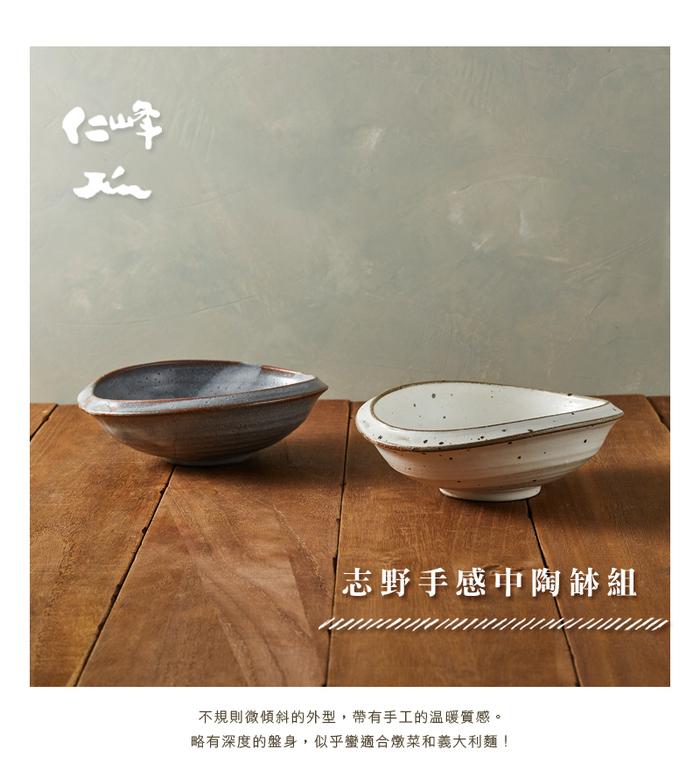 (複製)日本美濃燒|絢麗粉彩咖哩盤組 (5件式)