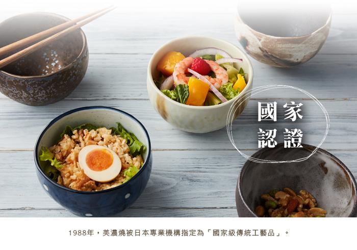 (複製)日本美濃燒|古窯釉彩陶杯組 (5件式)