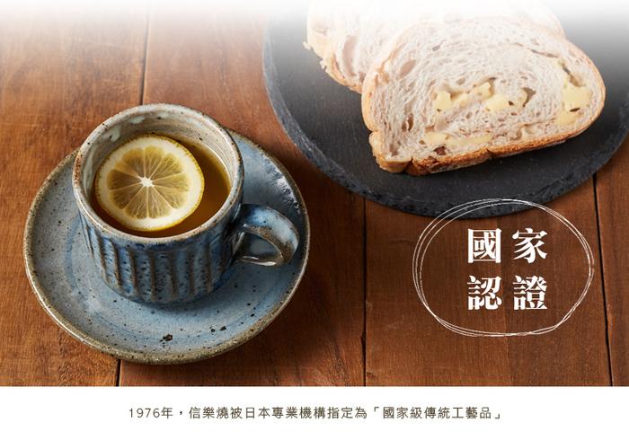(複製)丸伊信樂燒|白釉雕紋咖啡杯碟組(2件式)
