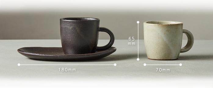 (複製)丸伊信樂燒|夜風咖啡杯碟組(2件式)