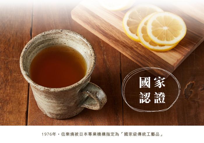 (複製)丸伊信樂燒|白萩雕紋馬克杯