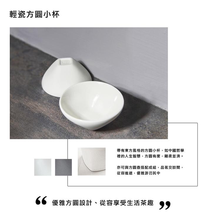 (複製)3,co│輕瓷方圓壺(2件式)