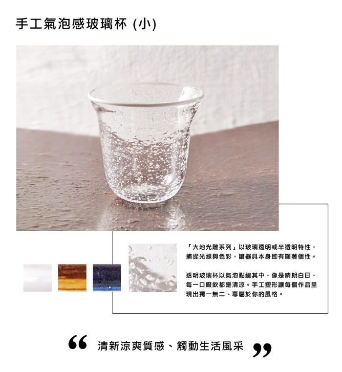 (複製)3,co|玻璃月型口扁平花器(9號) - 藍