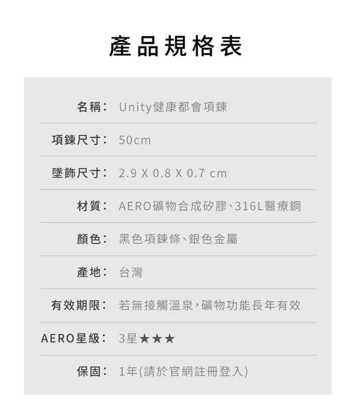 Artificer │UNITY 融合項圈(男)