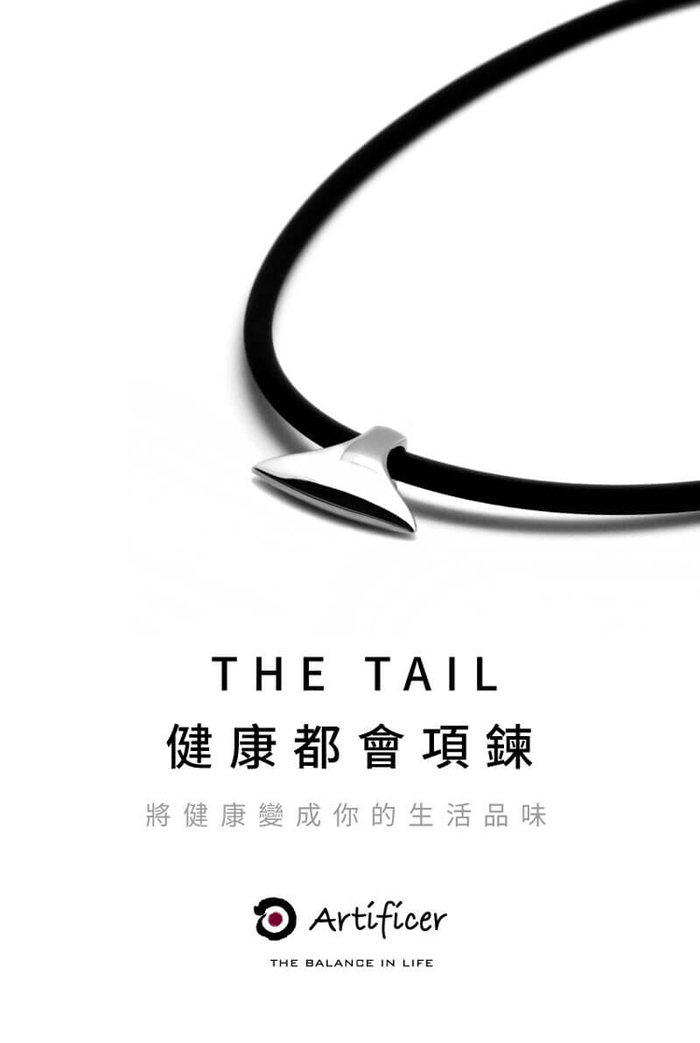 Artificer │THE TAIL 尾巴項圈