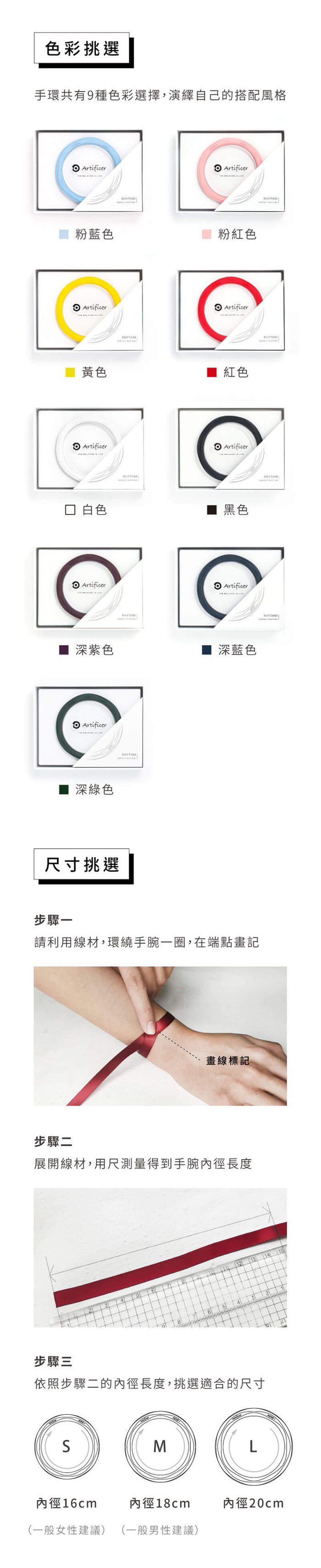 【Artificer】 RHYTHM 節奏手環-綠色