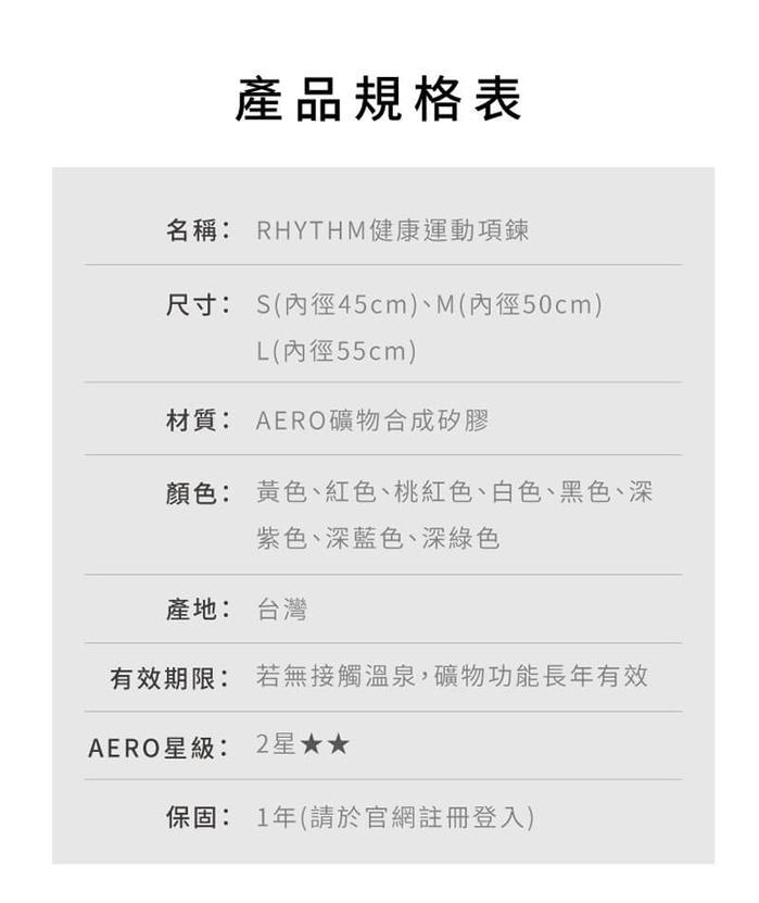 Artificer│ RHYTHM 項鍊-白色